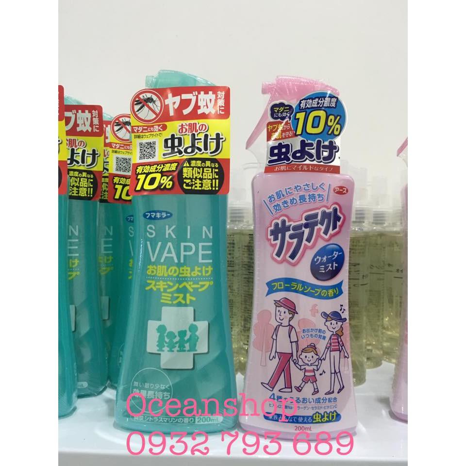 XỊT CHỐNG MUỖI SKIN VAPE NHẬT BẢN 200ML (Bill mua tại siêu thị Nhật ảnh bên cạnh)
