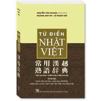 Từ điển Nhật Việt ( Bìa Mềm ) - 9999559 , 444474366 , 322_444474366 , 120000 , Tu-dien-Nhat-Viet-Bia-Mem--322_444474366 , shopee.vn , Từ điển Nhật Việt ( Bìa Mềm )