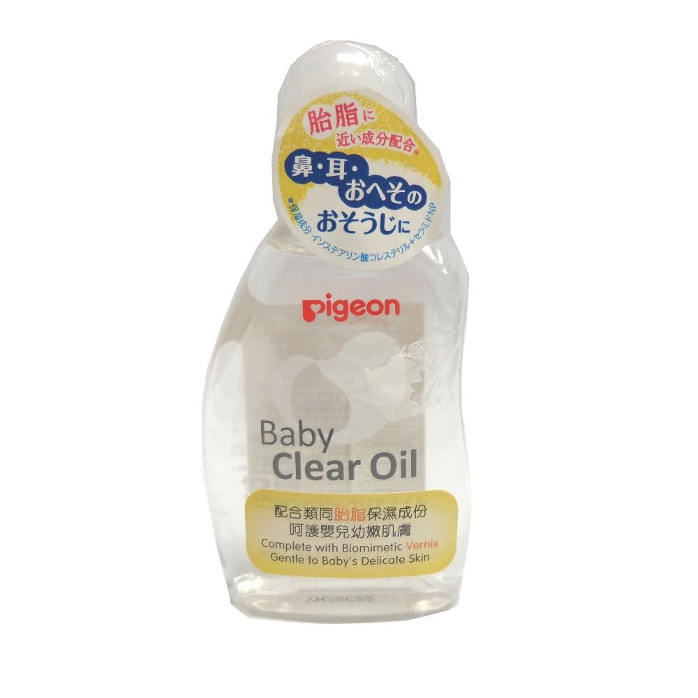 Dầu massage Pigeon baby oil (80ml)