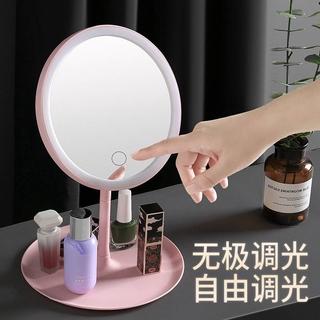 Gương Để Bàn Trang Điểm, Gương đèn led cảm ứng mẫu tròn