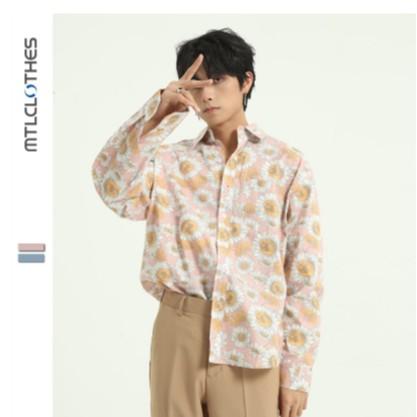 UT5A Men Clothes