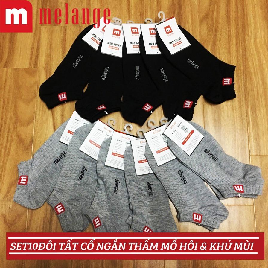 Bộ SET 10 đôi tất cổ ngắn hàng dệt kim chính hãng Melange ME.01.04