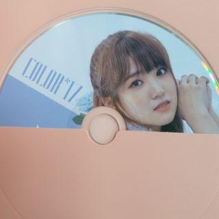 CD Nako