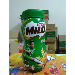 [Giá hủy diệt] Combo 4 hộp Milo nestle loại