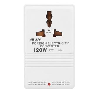 Bộ Chuyển Đổi Nguồn Điện Từ 110v Sang 220V 120W SW-S16