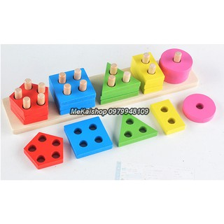 Bộ đồ chơi Thả trụ 5 cọc 3D bằng gỗ