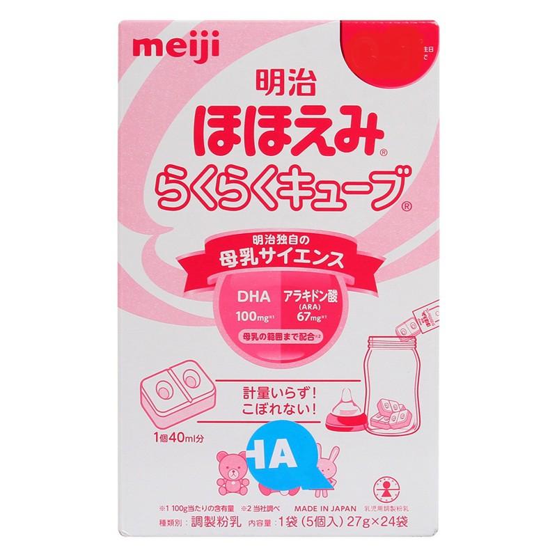 Sữa Meiji số 0 Nhật Bản dạng thanh (24 thanh)
