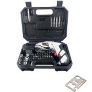 Bộ máy khoan và vặn ốc vít kèm 45 chi tiết có sạc tích điện JOUST MAX Tặng 1 Miếng thép đa năng