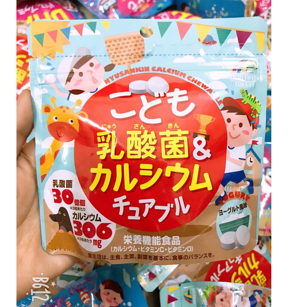 Kẹo dinh dưỡng bổ sung canxi và lợi khuẩn đường ruột vị sữa chua 90 viên - 3010540 , 1246175156 , 322_1246175156 , 250000 , Keo-dinh-duong-bo-sung-canxi-va-loi-khuan-duong-ruot-vi-sua-chua-90-vien-322_1246175156 , shopee.vn , Kẹo dinh dưỡng bổ sung canxi và lợi khuẩn đường ruột vị sữa chua 90 viên