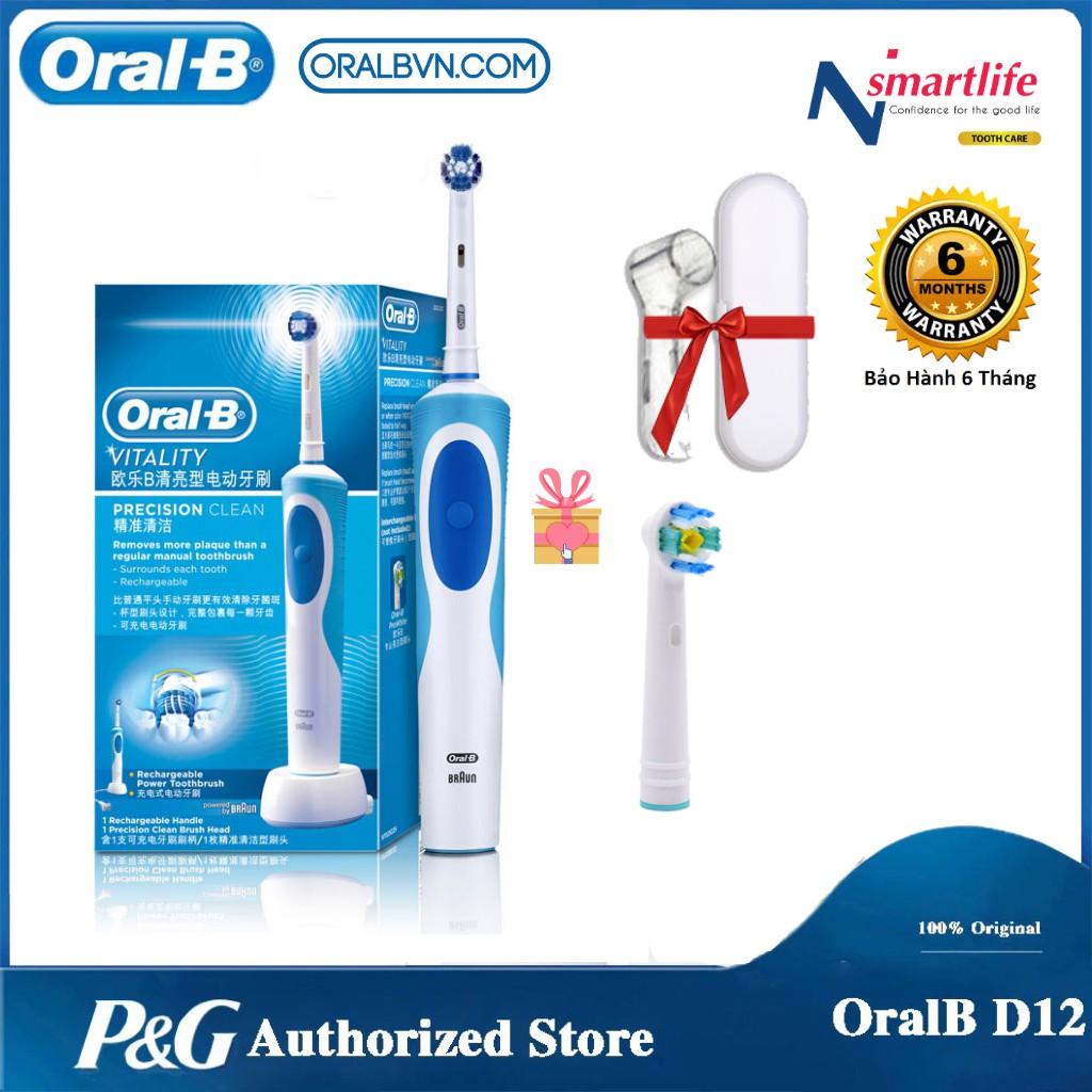 Bàn chải điện đánh răng tự động Oral B D12 xanh dương làm sạch răng, hạn chế viêm nướu kèm big combo quà tặng