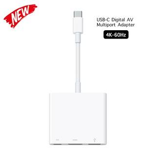 [NGUYÊN SEAL CHÍNH HÃNG] Cáp Chuyển Đổi Apple USB-C to Digital AV Multiport ( HDMI 4K 60Hz ) -  MUF82 [Newest Model]