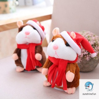 ✅READY STOCK✨ Cheeky Hamster Electric Talking Walking Pet Christmas Toy Speak Record Hamster Gift