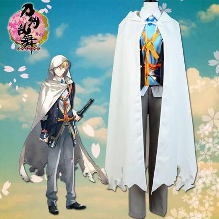 Đồ hóa trang Cosplay nhân vật Yamanbagiri trong game Touken ranbu - 3026130 , 1081490514 , 322_1081490514 , 645000 , Do-hoa-trang-Cosplay-nhan-vat-Yamanbagiri-trong-game-Touken-ranbu-322_1081490514 , shopee.vn , Đồ hóa trang Cosplay nhân vật Yamanbagiri trong game Touken ranbu