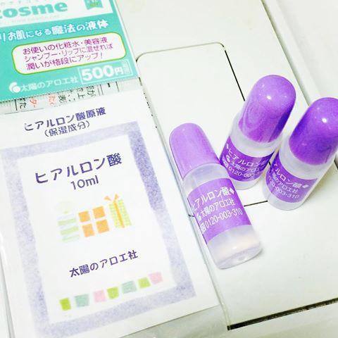 Tinh chất Serum HA tái tạo, phục hồi da (Hyaluronic Axit) Japan