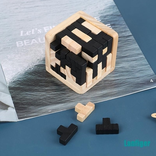 【Lanfiger】3D Wooden Puzzle Toy Brain Teaser Geometric T Shape Matching Jigsaw Puzzle