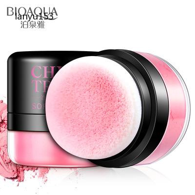 makeup  nude blush   waterproof  blush makeup