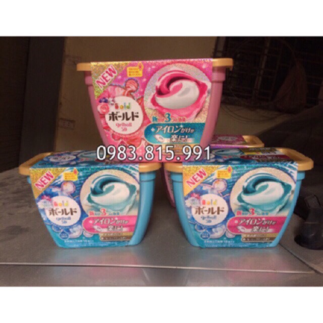 Viên giặt xả Nhật gelball hương hoa mẫu 3D