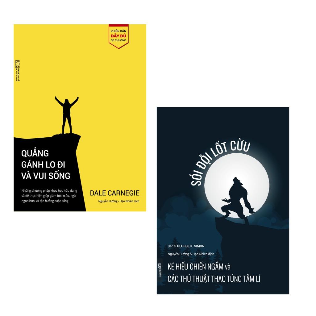 Sách - Combo 2 quyển Sói đội lốt cừu + Quẳng gánh lo đi và vui sống