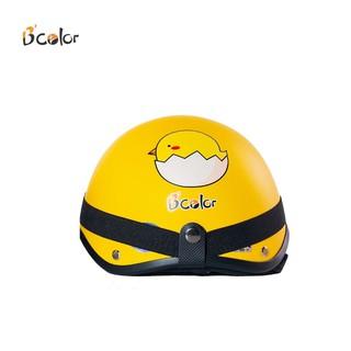 Mũ Bảo Hiểm Trẻ Em 1/2 Thời Trang An Toàn Cho Bé - B'color