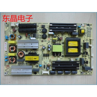 Original Konka U65MAX Power Board 35021382 34014323 65 inch