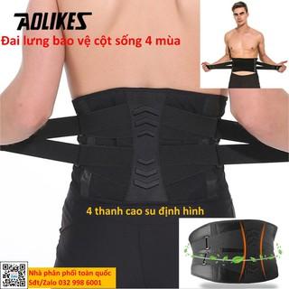 Đai lưng bảo vệ cột sống, thắt lưng 4 mùa Aolikes 7981 daydaichonggu214 thumbnail