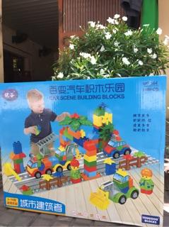 [LEGO] Mảnh lớn Toà nhà và Xe 138 miếng lớn