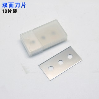 10 khuôn cắt giấy kim loại hình chiếc dao cắt giấy