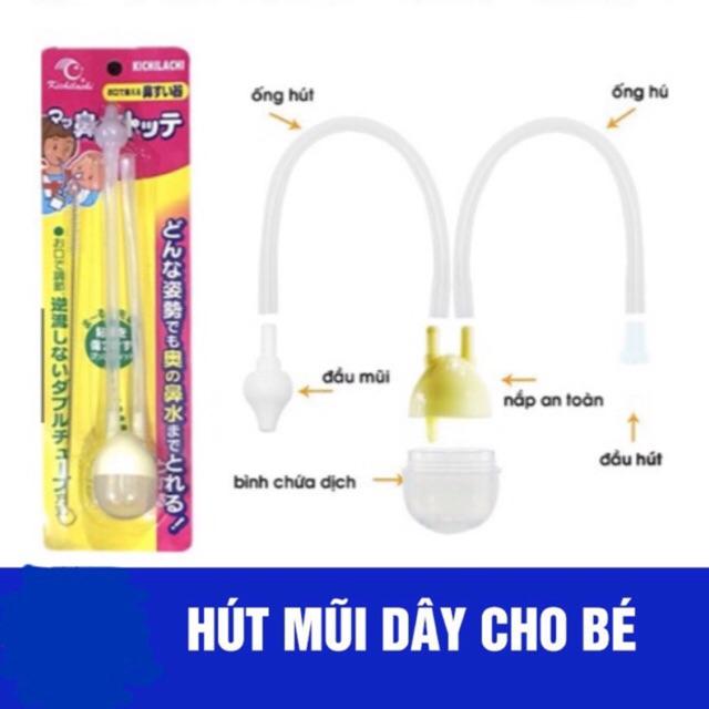 Hút mũi kichilachi Nhật - vỉ 1 chiếc kèm cọ rửa ống hút