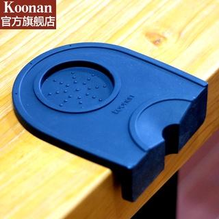 Tấm lót máy pha cà phê bán tự động Mini chống trượt