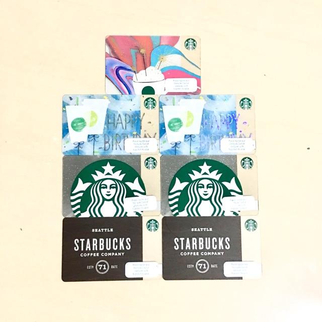 บัตร starbucks [E-Voucher] มูลค่า 1,000 บาท