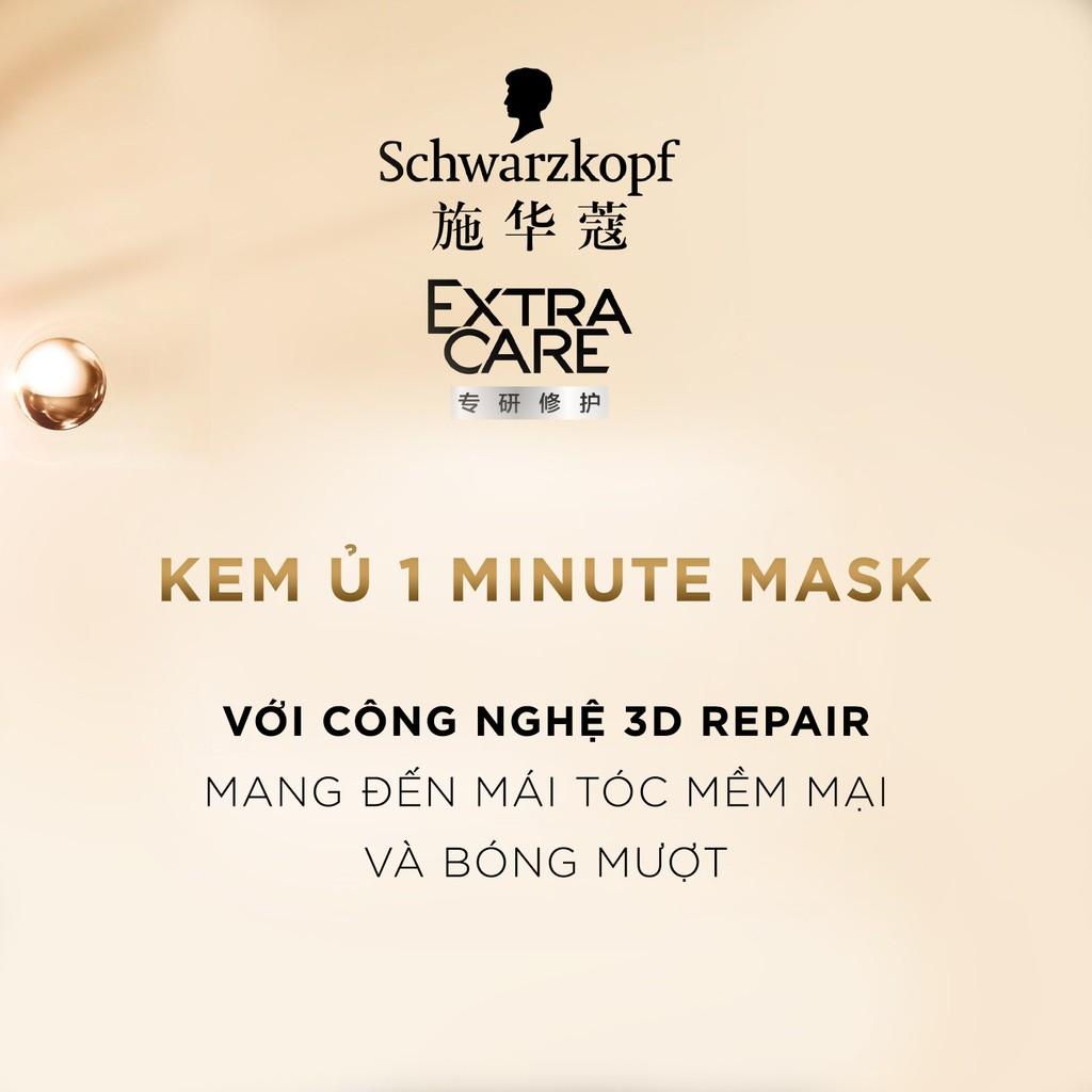 Kem ủ dưỡng ẩm Schwarzkopf Extra Care 8 Precious Oil 1 Minute Mask 200ml