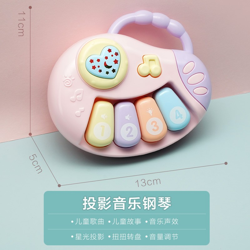 Children's puzzle early education projector puzzle Baby Toy Story Music projector hand beat drum ring music piano