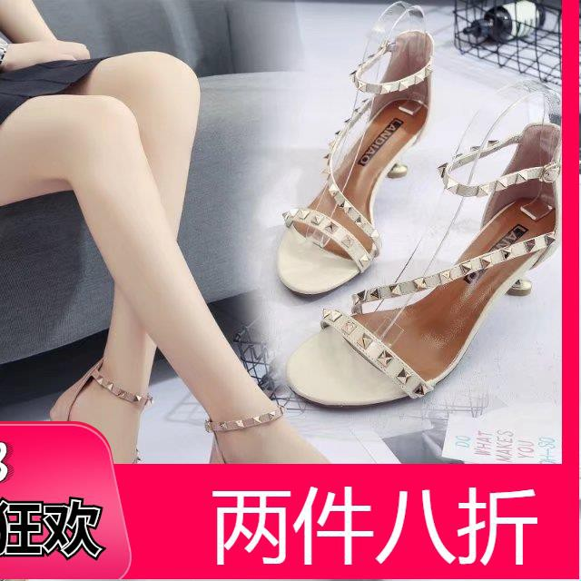 giày cao gót hàn quốc sexy