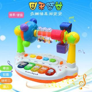 Intelligent Music Piano Toys Education Early Learning Musical Toys