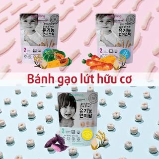 (Combo) Bánh ăn dặm gạo lứt hữu cơ Bebedang đủ 3 vị Bí đỏ, khoai lang, cà rốt thumbnail