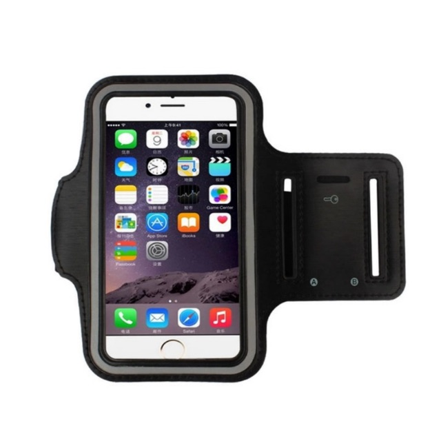 Bao da dùng khi tập thể dục cho điện thoại 4.7 inch (Đen)