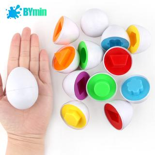 Baby Kid Simulate Egg Shape Colors Shapes Matching Blocks Puzzle Toy Random Style
