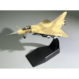 Mô hình máy bay Dassault Phantom 2000 France AF Amer tỉ lệ 1:100