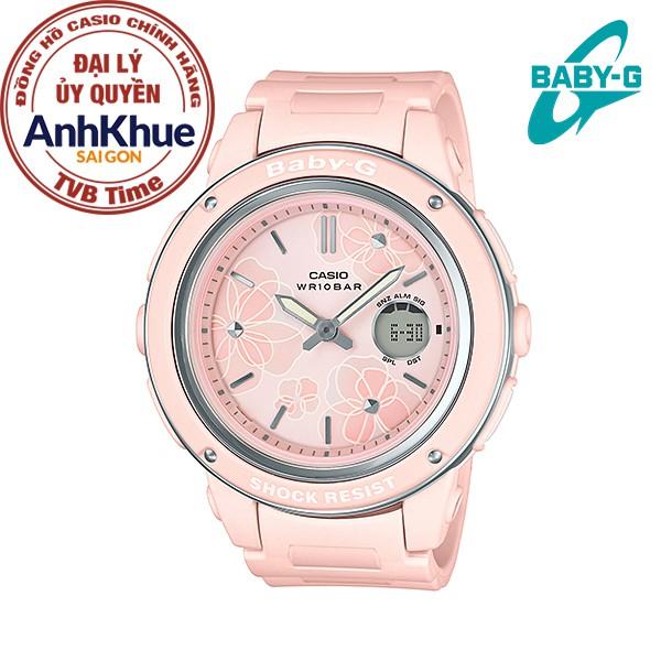 Đồng hồ nữ dây nhựa Casio Baby-G chính hãng Anh Khuê BGA-150FL-4ADR