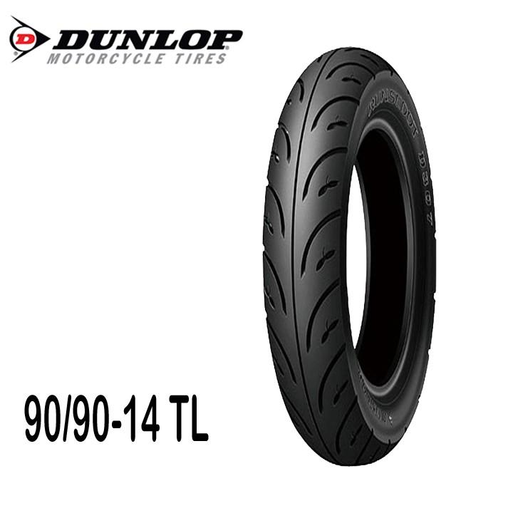 Lốp xe máy Dunlop 90/90-14 D307