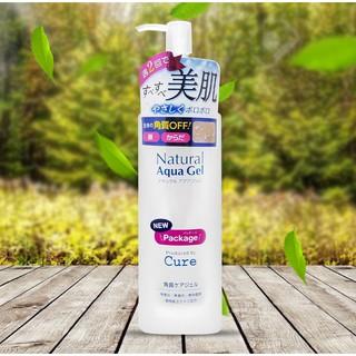 Tẩy Da Chết Cure Natural Aqua Gel Chính Hãng 250gr thumbnail
