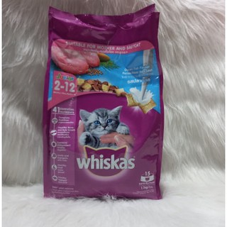 Thức ăn cho mèo bầu và mèo con Whiskas 1,1kg thumbnail