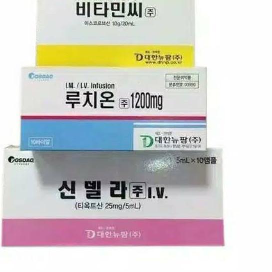 Cindela 1200 | Áo thun in chữ expiry Guarantee 2023 phong cách Hàn Quốc | Retail, Lq0...