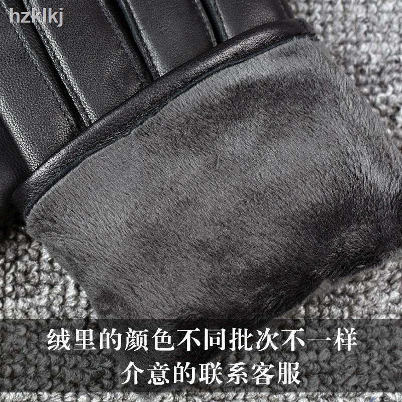 Găng Tay Da Cừu Giữ Ấm Cho Nữ - 22380817 , 5404449866 , 322_5404449866 , 232200 , Gang-Tay-Da-Cuu-Giu-Am-Cho-Nu-322_5404449866 , shopee.vn , Găng Tay Da Cừu Giữ Ấm Cho Nữ