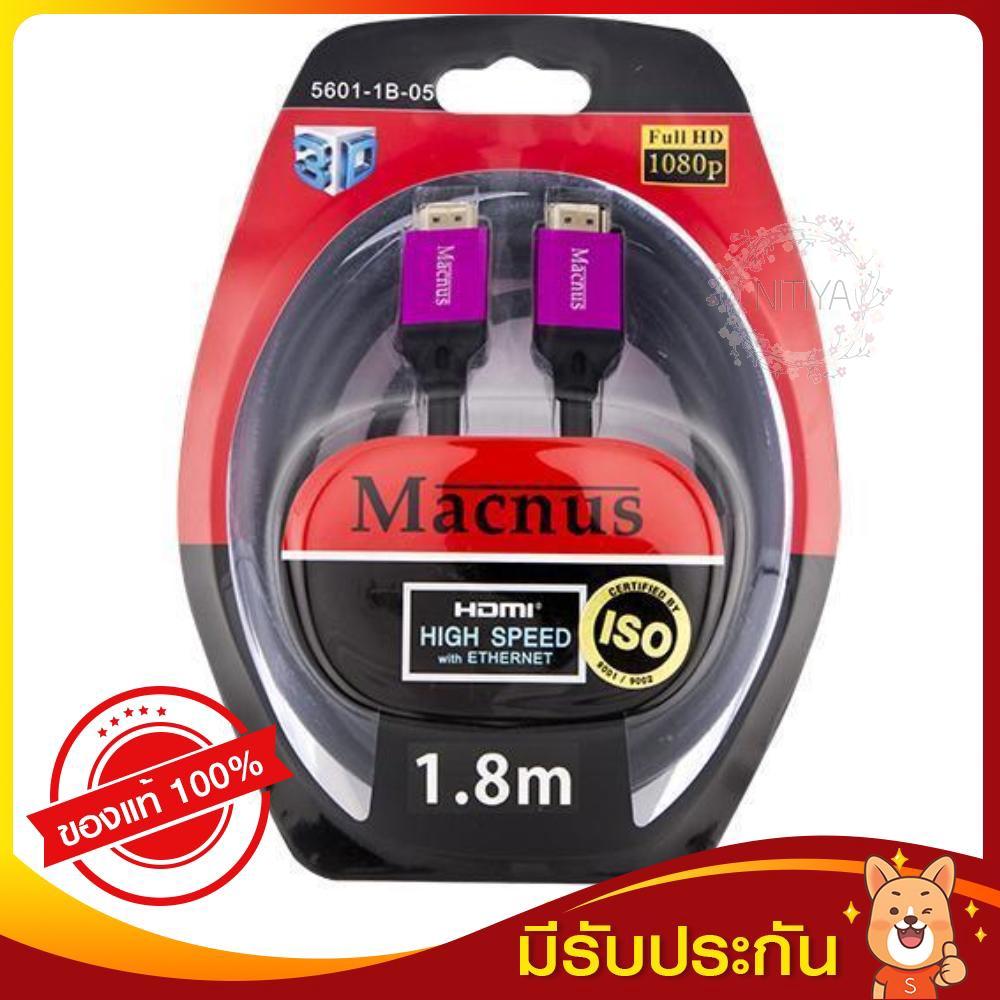 MACNUS สาย รุ่น HDMI 5601-1B-05 1.8M (7440)