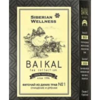 Trà thảo mộc Baikal tea collection. Herbal tea №1