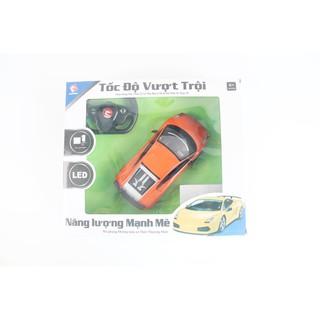 [KAS] Xe ô tô điều khiển Long Thủy LT68-2012-2
