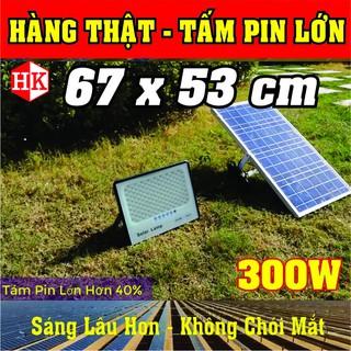 Đèn Năng Lượng Mặt Trời 300W – Tấm Pin Lớn (tấm pin gắn trên mái nhà)
