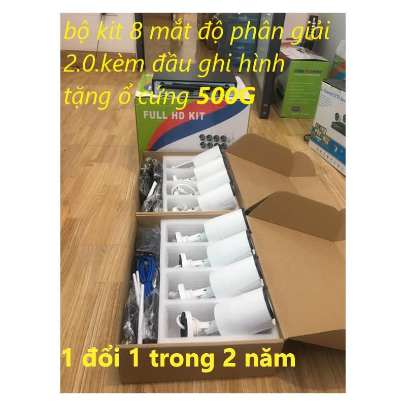 [nhập mã DAPHUCVN7 giảm 150k]Bộ Camera wifi kit 8 Kiwivision NVR8200 mắt 2.0M( BH đổi mới 24 Tháng )