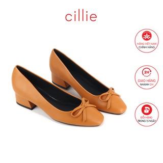Giày búp bê Cillie mũi vuông cao 3cm 1009